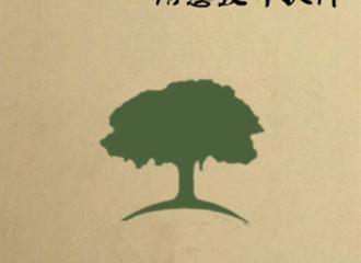 免费试用的B2B发布软件(榕树网络)设置关键词