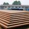 咸宁q420gjd高建钢板 主要用途