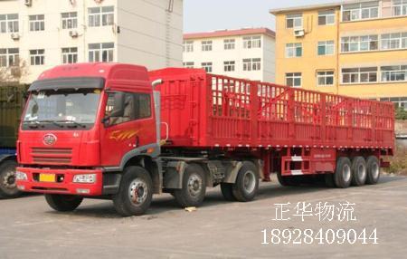 新闻:佛山到邢台9米13米17.5米大货车出租(@有限公司)