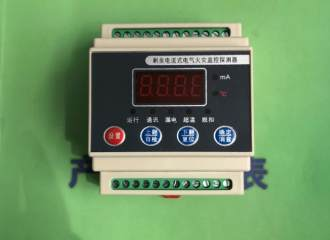 XH-8CS/450-15智能电容器沙坡头咨询