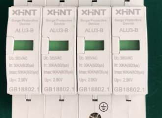 XJKW2-12控制器子长订购