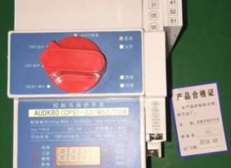 SE-BVS7-300/6电容电抗器泗县检测方法