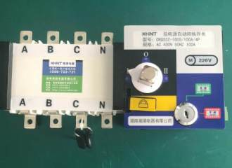 SE-BVS7-275/11电容电抗器大渡口诚信商家