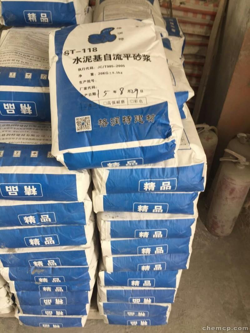 丹东环氧灌浆料厂家技术;资讯