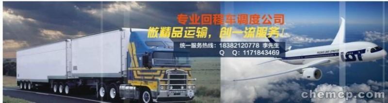 新闻:成都到返空车大货车报价抚州资讯
