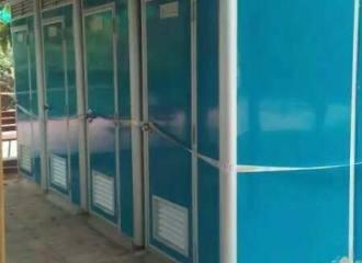 新闻:北京西城出租公共厕所租赁价格南阳资讯