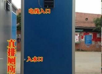 新闻:北京大兴工地移动厕所租赁销售哪里有周口资讯