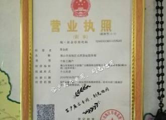 中山到汉阴县专线直达元邦物流公司一呼百应