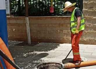 请问嵩明杨林片区清洗污水管道